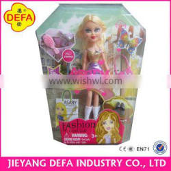 2015 Top selling mini sex doll 8102 defa lucy doll Vinyl doll for girls