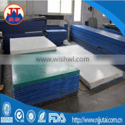 1-10mm LDPE sheets LDPE panels
