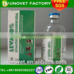 for sheep 10% Levamisole Injection/veterinary medicine