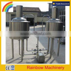 100L mash&lauter tun, beer brewery equipment/beer brewing machine