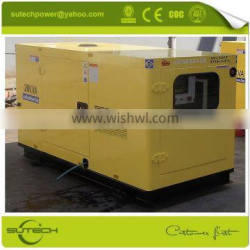 manufacturer price rainproof 20kva to 250kva electric diesel generator powered by Cummins 4B3.9-G2 engine Quality Choice