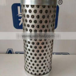 Magnet filter heavy duty truck parts 16Y-76-09200