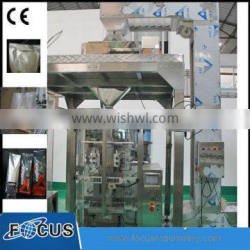 VS-520 Block bottom bag Coffee Beans Packaging Machine with one way degassing valve