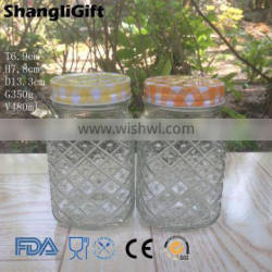 480ml Square Glass Storage Jar with Pineapple Pattern