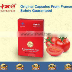 Zhongke Benefits Lycopene