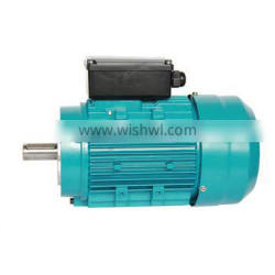 asynchronous motor MS132SM1-4 for biomass pellet machine 380V