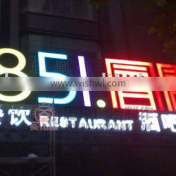 Programed Color chaging LED Channel Letter Sign,Surface Illuminated,gradually change the sign color