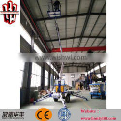 16m arm lift towable aerial boom lift for sales with CE & ISO9001