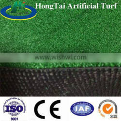 super low price field hockey artificial turf