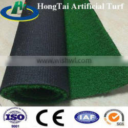 cheap artificial grass prices football with good quality