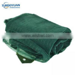 Malaysia types fire proof mono tape hdpe shade netting prices