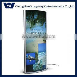 Floor Poster Stand/Snap open curved poster hold display