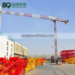 good price topless tower crane for sale