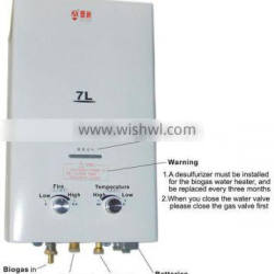 Household Instant Shower Biogas Hot Water Heater