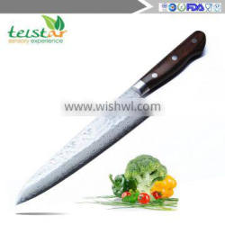 VG10 64 Layers Hammered Damascus Gyuto Japanese Chefs Knife 8.25 in (Western style Mahogany Handle)