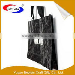 Hot sell 2016 new products pp gift bag from china online shopping