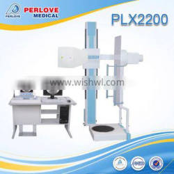 High quality digital fluoroscopy X ray equipment PLX2200
