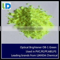 OB-1 for PP PVC ABS PE UPVC Optical Brightener
