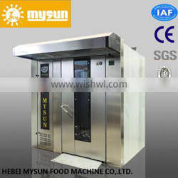 32 Trays prices rotary rack oven from China manufacturer
