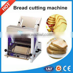 high quality made in China toast slice machine with best quality