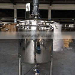 US Hot Sales stainless steel mixing tank