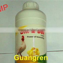 2016 hot sale Multivitamin Liquid Vitamin Uni E-Sel For Poultry
