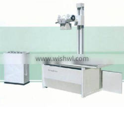 FM-300M (300mA) General radiography & diagnostic medical x ray machine price