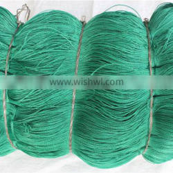 2016 hot sale Factory direct quality assurance best price of PE twisted rope