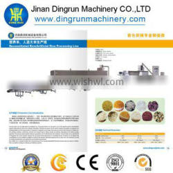 Stainless steel full automatic artificial rice processing machine/machinery/extruder Quality Choice