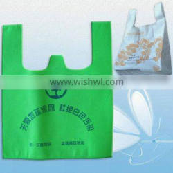 FH New Non Woven Shopping Bags Vest Bag Shopping Bag Packaging Bag