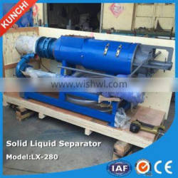 Popular exported kitchen rubbish squeezing machine / solid liquid separator with better cost perfromance