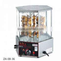 gas shawarma machine for sale