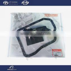 ATX u660e gasket and filter transmission automatic transmission parts