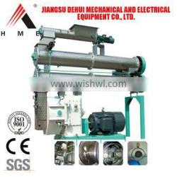 small poultry feed manufacturing machine