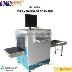 XJ5335 X-ray Hand Baggage Scanner