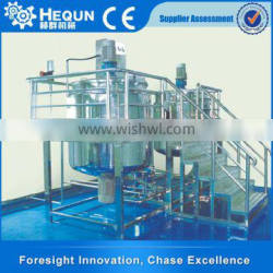 Experienced Factory laboratory homogenizer emulsifying mixer