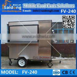 New style hot selling food trailer/mobile food concession trailer/food vending trailer