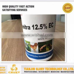 Amitraz for bee12.5% EC animal body surface treatment insecticide