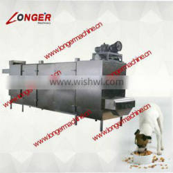 Pet food Making Machine|Pet Pellet Dryer Machine 500kg/h
