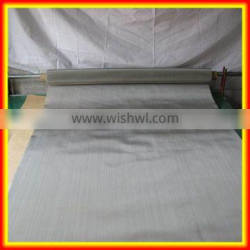 China alibaba 304 plain weaving stainless steel wire mesh cloth