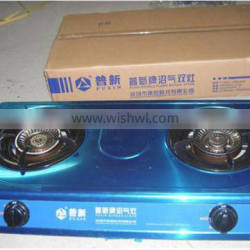 Biogas Stove Double Burner