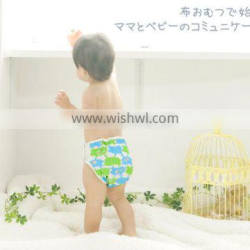 made in Japan diaper manufacturer Japanese wholesale high quality production of nappies baby polyester 100% 2pcs set