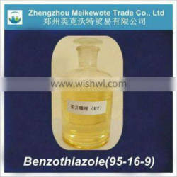 One of the biggest manufacturer of Benzothiazole BT in China