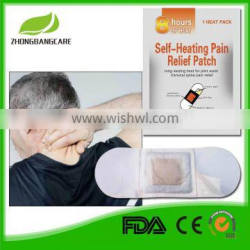 2015 Aibaba in spain pain relieving patch self-heating acupuncture patch effect remove back/waist/knee/neck pain OEM service CE