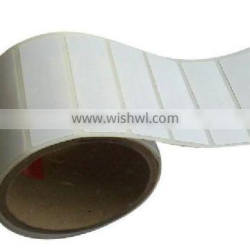 Low Price UHF RFID Label / Tag with Long Reading Distance