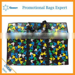 Pp woven bag buyer taobao China wholesale pp woven bags wholesale