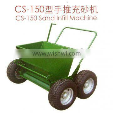 Artificial Lawn Sand-infilling Machine