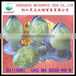 RUBBER CHEMICAL INSOLUBLE SULFUR IS60