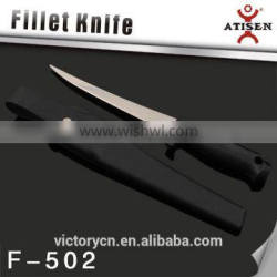 6 inch fillet knife F-502,stainless steel fishing tackle with knife cover