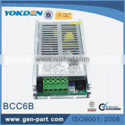 Generator Float charger BCC6B BCC6A with specialy designed